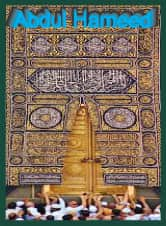 Define Menses during Hajj and umrah | Mina in Makkah, menses definition, during menses, Jamarat, muzdalifah, mina mecca, Jamarat,