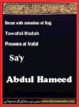 Importance of hajj point free pdf Books download , jamrat al aqabah, jamratul aqaba, monthly period,, ten days of dhul hijjah, sacrifice of animal, dhul hijjah
