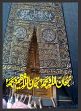 masjid, world big masjid, al aqsa mosque,