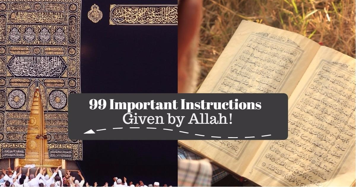 What are the precaution regarding reciting the Holy Quran? supplications prayers, difference between supplication and prayer , and quranmualim. Learn Quran, Quran translation, Quran mp3,quran explorer, Quran download, Quran translation in Urdu English to Arabic, almualim, quranmualim, Islam pictures, Islam symbol, Shia Islam, Sunni Islam, Islam facts],Islam beliefs and practices Islam religion history, Islam guide, prophet Muhammad quotes, prophet Muhammad biography, Prophet Muhammad family tree.