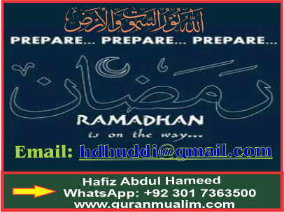 Can we miss the fast Ramadhán and their compensate? Compensated meaning,money, voluntary fasting,how to break your fast in islam and quranmualim. Learn Quran, Quran translation, Quran mp3,quran explorer, Quran download, Quran translation in Urdu English to Arabic, almualim, quranmualim, Islam pictures, Islam symbol, Shia Islam, Sunni Islam, Islam facts],Islam beliefs and practices Islam religion history, Islam guide, prophet Muhammad quotes, prophet Muhammad biography, Prophet Muhammad family tree.