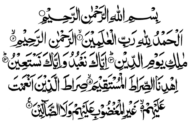 How many relation between appeal for help ?Tawassual through prophet and allah,the end of life,prophet musa and quranmualim. Learn Quran, Quran translation, Quran mp3,quran explorer, Quran  download, Quran translation in Urdu English to Arabic,  almualim, quranmualim, islam pictures, Islam symbol, Shia Islam, Sunni Islam, Islam facts],Islam beliefs and practices Islam religion history, Islam guide, prophet Muhammad quotes, prophet Muhammad biography, Prophet Muhammad family tree.