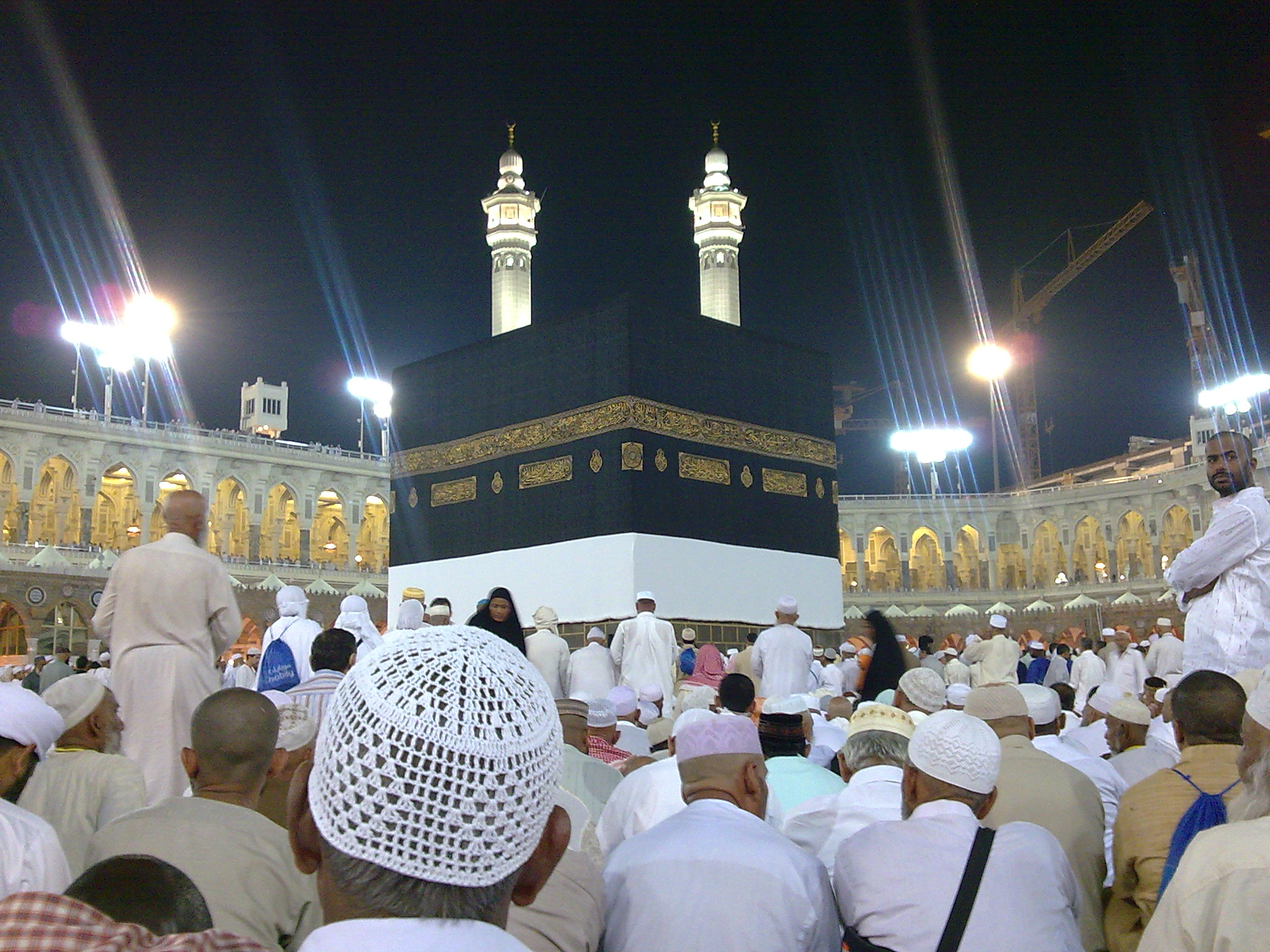 MEEQAT and IHRAM detail in Makkah during Hajj?Yalamlam. 5 meeqat location .nearest meeqat point to haram Masjid al haram and quranmualim. Learn Quran, Quran translation, Quran mp3,quran explorer, Quran download, Quran translation in Urdu English to Arabic, almualim, quranmualim, islam pictures, Islam symbol, Shia Islam, Sunni Islam, Islam facts],Islam beliefs and practices Islam religion history, Islam guide, prophet Muhammad quotes, prophet Muhammad biography, Prophet Muhammad family tree.