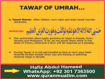 What are impotant in Makkah and visit to prophet Mosque?Entering the state of Ihram for Hajj, .Sacred Mosque, Prophet's Mosque at Madinahh, Al-Aqsa Mosque and quranmualim. Learn Quran, Quran translation, Quran mp3,quran explorer, Quran download, Quran translation in Urdu English to Arabic, almualim, quranmualim, islam pictures, Islam symbol, Shia Islam, Sunni Islam, Islam facts],Islam beliefs and practices Islam religion history, Islam guide, prophet Muhammad quotes, prophet Muhammad biography, Prophet Muhammad family tree.