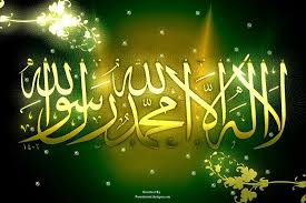 What are the conditions for the validity of the fast?? Information system,Eat and drink gusais, dawn news articles, how to prayer maghrib and quranmualim. Learn Quran, Quran translation, Quran mp3,quran explorer, Quran download, Quran translation in Urdu English to Arabic, almualim, quranmualim, Islam pictures, Islam symbol, Shia Islam, Sunni Islam, Islam facts],Islam beliefs and practices Islam religion history, Islam guide, prophet Muhammad quotes, prophet Muhammad biography, Prophet Muhammad family tree.