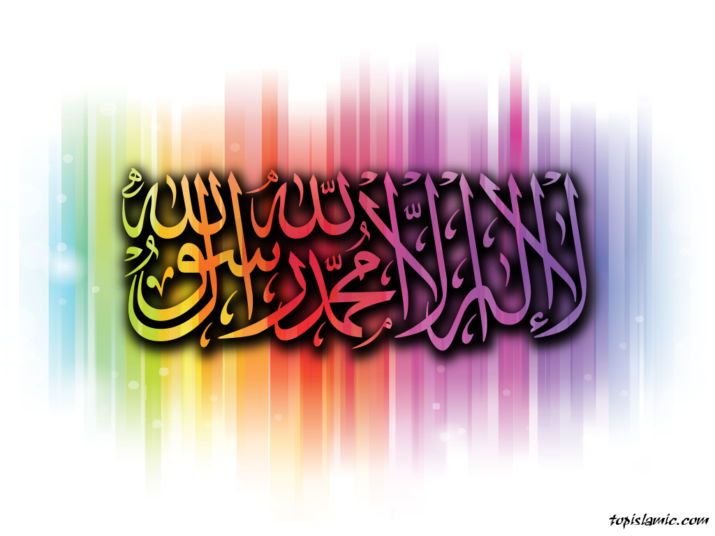 What is the nearness of lover on the Day of Judgement ?Allāh's blessings, Anas bin Mālik, Day of Judgement,good deeds and quran Learn Quran, Quran translation, Quran mp3,quran explorer, Quran  download, Quran translation in Urdu English to Arabic,  almualim, quranmualim, islam pictures, Islam symbol, Shia Islam, Sunni Islam, Islam facts],Islam beliefs and practices Islam religion history, Islam guide, prophet Muhammad quotes, prophet Muhammad biography, Prophet Muhammad family tree.