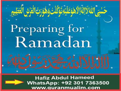 What should do we Preparing for Ramadhān ? mentally sane, types of deeds, mentally handicapped,meaning of holy quran,righteously and quranmualim. Learn Quran, Quran translation, Quran mp3,quran explorer, Quran download, Quran translation in Urdu English to Arabic, almualim, quranmualim, Islam pictures, Islam symbol, Shia Islam, Sunni Islam, Islam facts],Islam beliefs and practices Islam religion history, Islam guide, prophet Muhammad quotes, prophet Muhammad biography, Prophet Muhammad family tree.