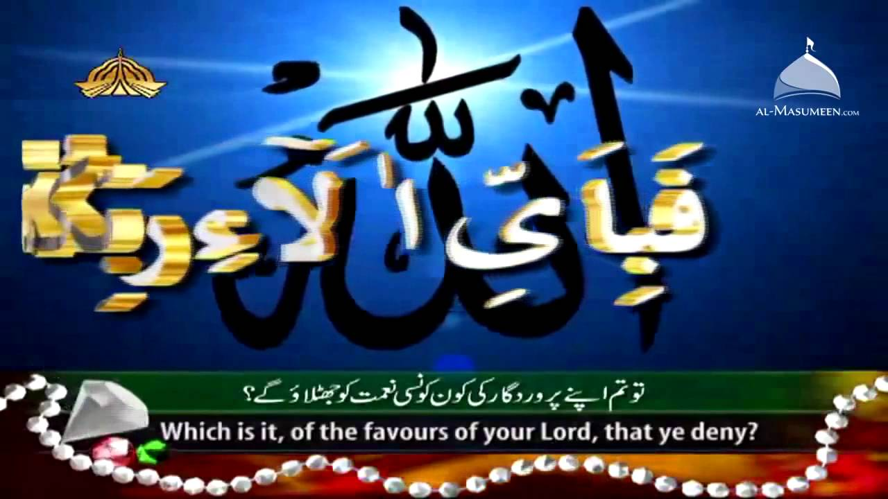 What should do we after Ramadhan in the light of Quran? jable rehmat history in urdu, types of fasting in islam, Ramadhan fasting rules and quranmualim. Learn Quran, Quran translation, Quran mp3,quran explorer, Quran download, Quran translation in Urdu English to Arabic, almualim, quranmualim, Islam pictures, Islam symbol, Shia Islam, Sunni Islam, Islam facts],Islam beliefs and practices Islam religion history, Islam guide, prophet Muhammad quotes, prophet Muhammad biography, Prophet Muhammad family tree.