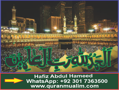 What should we perform during Hajj 8th to 13th Zhul Hijjah? Mina hajj hajj facts, hajj day 8th Hajj day is Arafat and mualimquran. Learn Quran, Quran translation, Quran mp3,quran explorer, Quran download, Quran translation in Urdu English to Arabic, almualim, quranmualim, islam pictures, Islam symbol, Shia Islam, Sunni Islam, Islam facts],Islam beliefs and practices Islam religion history, Islam guide, prophet Muhammad quotes, prophet Muhammad biography, Prophet Muhammad family tree.