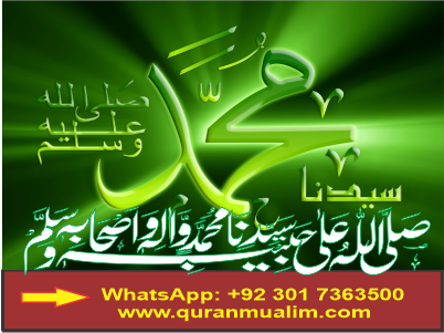 What will we Appeal to the Prophet the Day of Judgement? Friends of Allāh,124000 prophets,prophets stories and quranmualim Learn Quran, Quran translation, Quran mp3,quran explorer, Quran download, Quran translation in Urdu English to Arabic, almualim, quranmualim, islam pictures, Islam symbol, Shia Islam, Sunni Islam, Islam facts],Islam beliefs and practices Islam religion history, Islam guide, prophet Muhammad quotes, prophet Muhammad biography, Prophet Muhammad family tree.
