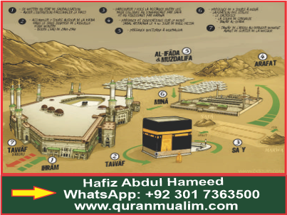 Which are major commonly used words during Hajj conversations? Fidyah, Halq, Haram, Maqam Ibrahim, Qasr, Takbir, Zam Zam Water, Tawafal-Wida, Umrah, Tawafal-Qudoom, Tawafal-Umrah, Tawafal-Qudoom,quranmualim. Learn Quran, Quran translation, Quran mp3,quran explorer, Quran download, Quran translation in Urdu English to Arabic, almualim, quranmualim, islam pictures, Islam symbol, Shia Islam, Sunni Islam, Islam facts],Islam beliefs and practices Islam religion history, Islam guide, prophet Muhammad quotes, prophet Muhammad biography, Prophet Muhammad family tree.