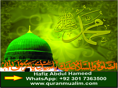 Write a brief note on The Prophet's question, Imām Qurtubī Religious belief, religious crossword, the holy book and quranmualim Learn Quran, Quran translation, Quran mp3,quran explorer, Quran download, Quran translation in Urdu English to Arabic, almualim, quranmualim, Islam pictures, Islam symbol, Shia Islam, Sunni Islam, Islam facts],Islam beliefs and practices Islam religion history, Islam guide, prophet Muhammad quotes, prophet Muhammad biography, Prophet Muhammad family tree.