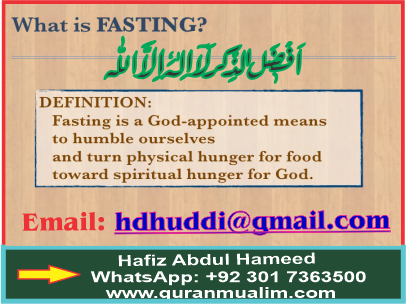 Write a detail about introduction fasting?Sūrah al-Baqarah full read, shortest surah in Quran, appreciation letter,umerah and quranmualim. Learn Quran, Quran translation, Quran mp3,quran explorer, Quran download, Quran translation in Urdu English to Arabic, almualim, quranmualim, Islam pictures, Islam symbol, Shia Islam, Sunni Islam, Islam facts],Islam beliefs and practices Islam religion history, Islam guide, prophet Muhammad quotes, prophet Muhammad biography, Prophet Muhammad family tree.