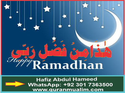 Write a detail about the fast of Ramadhan?, additional information meaning, faith seeking understanding dummery,list of sins, and quranmualim. Learn Quran, Quran translation, Quran mp3,quran explorer, Quran download, Quran translation in Urdu English to Arabic, almualim, quranmualim, Islam pictures, Islam symbol, Shia Islam, Sunni Islam, Islam facts],Islam beliefs and practices Islam religion history, Islam guide, prophet Muhammad quotes, prophet Muhammad biography, Prophet Muhammad family tree.