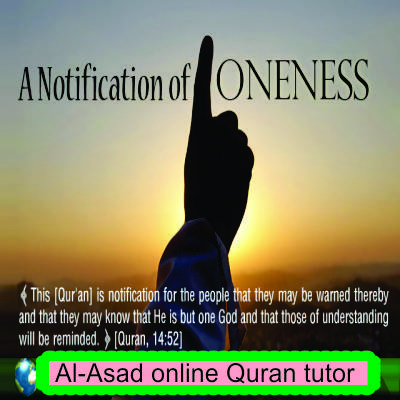 Write a detail note about God, help and istighathah? Theory, universe, Allah, God, knowledge, Quran, lord, help,quran,supplications and quranmualim. Learn Quran, Quran translation, Quran mp3,quran explorer, Quran download, Quran translation in Urdu English to Arabic, almualim, quranmualim, islam pictures, Islam symbol, Shia Islam, Sunni Islam, Islam facts],Islam beliefs and practices Islam religion history, Islam guide, prophet Muhammad quotes, prophet Muhammad biography, Prophet Muhammad family tree.
