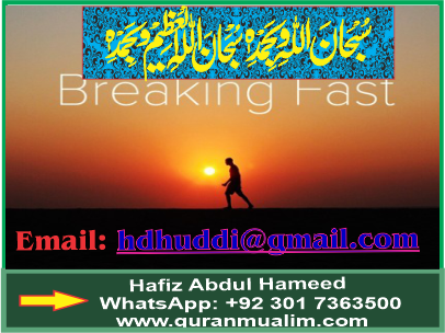 Write a detail of Breaking the Fast at Sunset? Kaffārah for breaking fast Hanafi, charity quotes, importance of charity, sunset drawing And quranmualim. Learn Quran, Quran translation, Quran mp3,quran explorer, Quran download, Quran translation in Urdu English to Arabic, almualim, quranmualim, Islam pictures, Islam symbol, Shia Islam, Sunni Islam, Islam facts],Islam beliefs and practices Islam religion history, Islam guide, prophet Muhammad quotes, prophet Muhammad biography, Prophet Muhammad family tree.