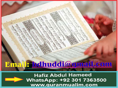 What are the significance of Reciting the Holy Quran? how to read a book pdf, bouquet of roses, pronunciation and quranmualim. Learn Quran, Quran translation, Quran mp3,quran explorer, Quran download, Quran translation in Urdu English to Arabic, almualim, quranmualim, Islam pictures, Islam symbol, Shia Islam, Sunni Islam, Islam facts],Islam beliefs and practices Islam religion history, Islam guide, prophet Muhammad quotes, prophet Muhammad biography, Prophet Muhammad family tree.