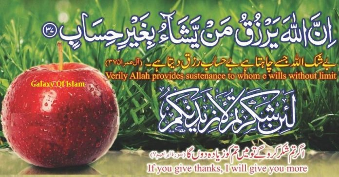 Write a note abot five spiritual senses ? Common Sense media, Types of Imagination, level of thinking of psychology and quranmualim. Learn Quran, Quran translation, Quran mp3,quran explorer, Quran download, Quran translation in Urdu English to Arabic, almualim, quranmualim, islam pictures, Islam symbol, Shia Islam, Sunni Islam, Islam facts],Islam beliefs and practices Islam religion history, Islam guide, prophet Muhammad quotes, prophet Muhammad biography, Prophet Muhammad family tree.