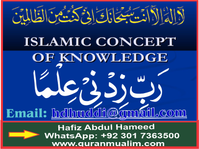 Write a note about Islamic concept of knowledge?sources of knowledge IN EDUCTIONAL RESEARCH, Surah al-Alaq PDF,law of attraction and quranmualim. Learn Quran, Quran translation, Quran mp3,quran explorer, Quran download, Quran translation in Urdu English to Arabic, almualim, quranmualim, Islam pictures, Islam symbol, Shia Islam, Sunni Islam, Islam facts],Islam beliefs and practices Islam religion history, Islam guide, prophet Muhammad quotes, prophet Muhammad biography, Prophet Muhammad family tree.