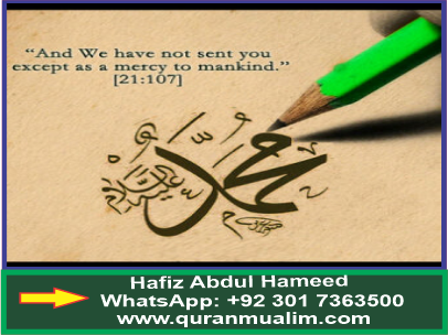 Write a note about importance salat and salam? What is forgiveness and , abundance of love, how to salat perform for beginner and quranmualim. Learn quran,quran translation,quran mp3,quran explorer,quran download,quran translation in urdu english to arabic,al mualim,quranmualim, islam pictures,islam symbol,shia islam,sunni islam,islam facts],islam beliefs and practices islam religion history,islam guide,prophet muhammad quotes,prophet muhammad biography,prophet muhammad family tree
