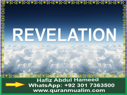Write a note about the divine revelation? Latest divine revelation, knowledge management in an organization, blessing of Allah quotes and quranmualim. Learn Quran, Quran translation, Quran mp3,quran explorer, Quran download, Quran translation in Urdu English to Arabic, almualim, quranmualim, islam pictures, Islam symbol, Shia Islam, Sunni Islam, Islam facts],Islam beliefs and practices Islam religion history, Islam guide, prophet Muhammad quotes, prophet Muhammad biography, Prophet Muhammad family tree