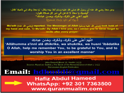 Write a note appeal for help references to hadith books? Nasā'ī, Sunan, Mājah, ); Qastallānī prophet Muhammad and quranmualim Learn Quran, Quran translation, Quran mp3,quran explorer, Quran download, Quran translation in Urdu English to Arabic, almualim, quranmualim, islam pictures, Islam symbol, Shia Islam, Sunni Islam, Islam facts],Islam beliefs and practices Islam religion history, Islam guide, prophet Muhammad quotes, prophet Muhammad biography, Prophet Muhammad family tree.