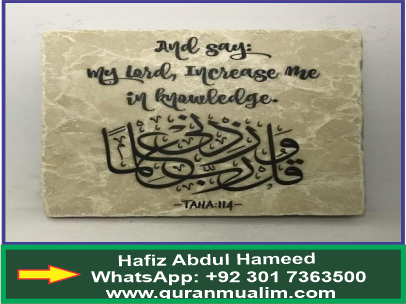 Write a note knowledge defined by Abu Bakr Siddique? Knowledgeability, how to stop evil thoughts, Faculties of the mind, human consciousness and quranmualim. Learn Quran, Quran translation, Quran mp3,quran explorer, Quran download, Quran translation in Urdu English to Arabic, almualim, quranmualim, islam pictures, Islam symbol, Shia Islam, Sunni Islam, Islam facts],Islam beliefs and practices Islam religion history, Islam guide, prophet Muhammad quotes, prophet Muhammad biography, Prophet Muhammad family tree.