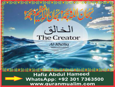 Write a note the programmes and packages of learning?Programme design, programme manager prograss of knowledge and quranmualim. Learn Quran, Quran translation, Quran mp3,quran explorer, Quran download, Quran translation in Urdu English to Arabic, almualim, quranmualim, islam pictures, Islam symbol, Shia Islam, Sunni Islam, Islam facts],Islam beliefs and practices Islam religion history, Islam guide, prophet Muhammad quotes, prophet Muhammad biography, Prophet Muhammad family tree.