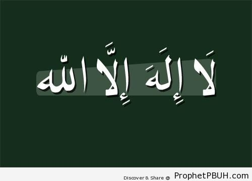 Write there is no helper except Allah: fourth objection ?makkah and madina, Qur'ānic verses,allah love,stages of the day of judgment,islam and quranmualim.  Learn Quran, Quran translation, Quran mp3,quran explorer, Quran  download, Quran translation in Urdu English to Arabic,  almualim, quranmualim, Islam pictures, Islam symbol, Shia Islam, Sunni Islam, Islam facts],Islam beliefs and practices Islam religion history, Islam guide, prophet Muhammad quotes, prophet Muhammad biography, Prophet Muhammad family tree.