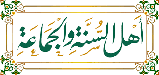 Write Line of Demarcation between Belief and Disbelief ?the sunnah,examples of statements,list of tafseer books and quranmualim. Learn Quran, Quran translation, Quran mp3,quran explorer, Quran download, Quran translation in Urdu English to Arabic, almualim, quranmualim, Islam pictures, Islam symbol, Shia Islam, Sunni Islam, Islam facts],Islam beliefs and practices Islam religion history, Islam guide, prophet Muhammad quotes, prophet Muhammad biography, Prophet Muhammad family tree.