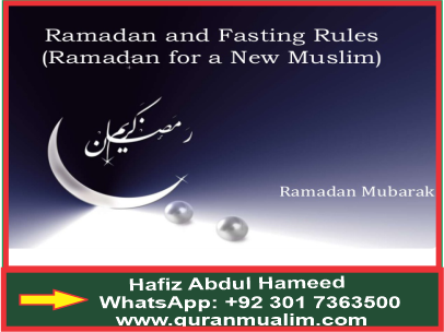 Write about Recommendations for the Fasting Person? Recommendations in a report, tasleem in prayer,types of sunah and quranmualim. Learn Quran, Quran translation, Quran mp3,quran explorer, Quran download, Quran translation in Urdu English to Arabic, almualim, quranmualim, Islam pictures, Islam symbol, Shia Islam, Sunni Islam, Islam facts],Islam beliefs and practices Islam religion history, Islam guide, prophet Muhammad quotes, prophet Muhammad biography, Prophet Muhammad family tree.
