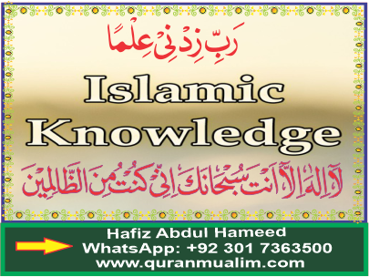 Write about knowledge according to Quran and Hadith? Causes of religious conflicts, history of caliphs , what is the self-righteousness and quranmualim. Learn quran,quran translation,quran mp3,quran explorer,quran download,quran translation in Urdu English to arabic,al mualim,quranmualim,islam pictures,islam symbol,shia Islam,Sunni islam,islam facts],Islam beliefs and practicesislam religion history,islam guide,prophet Muhammad quotes,prophet Muhammad biography,Prophet Muhammad family tree.