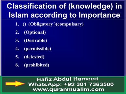 Write about man and limitations of his knowledge? Drug, the heart cave, what is the subtle body ,product limitations and quranmualim Learn Quran, Quran translation, Quran mp3,quran explorer, Quran download, Quran translation in Urdu English to Arabic, almualim, quranmualim, islam pictures, Islam symbol, Shia Islam, Sunni Islam, Islam facts],Islam beliefs and practices Islam religion history, Islam guide, prophet Muhammad quotes, prophet Muhammad biography, Prophet Muhammad family tree.