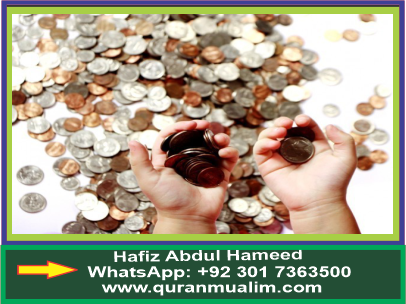 What is USHR according to Quran and Hadith? ,who is eligible for zakat,sadaqah,definition of charitycharity water, charity organizations.and quranmualim. Learn Quran, Quran translation, Quran mp3,quran explorer, Quran download, Quran translation in Urdu English to arabic, alMualim, Quranmualim, Vislam pictures, Islam symbol, Shia Islam, Sunni Islam, Islam facts],Islam beliefs and practices Islam religion history, Islam guide, prophet Muhammad quotes, prophet Muhammad biography, Prophet Muhammad family tree.
