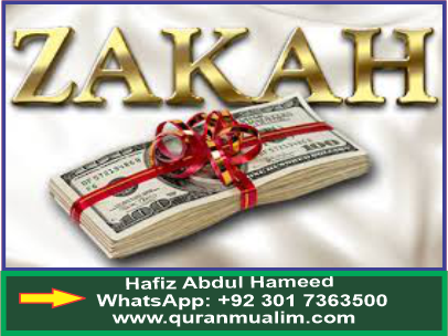 What are the blessings and types of zakah ? who is eligible for zakat,sadaqah, organizations.charity essays and quranmualim. Learn Quran, Quran translation, Quran mp3,quran explorer, Quran download, Quran translation in Urdu English to Arabic, Al Mualim, Quranmualim, Vislam pictures, Islam symbol, Shia Islam, Sunni Islam, Islam facts],Islam beliefs and practices Islam religion history, Islam guide, prophet Muhammad quotes, prophet Muhammad biography, Prophet Muhammad family tree.