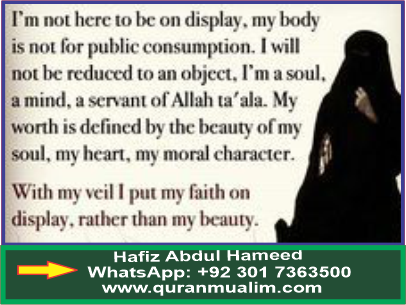 What should do observing Hijab during medical treatment?Special circumstances examples, to ignore, examples of assumptions in life and quranmualim. Learn Quran, Quran translation, Quran mp3,quran explorer, Quran download, Quran translation in Urdu English to Arabic, Al Mualim, Quranmualim, Vislam pictures, Islam symbol, Shia Islam, Sunni Islam, Islam facts],Islam beliefs and practices Islam religion history, Islam guide, prophet Muhammad quotes, prophet Muhammad biography, Prophet Muhammad family tree.