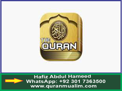 What are commandment guarding the eyes in Hadith? legal condition of will ,eama, cheffins auction Impermissible and quranmualim. Learn Quran, Quran translation, Quran mp3,quran explorer, Quran download, Quran translation in Urdu English to Arabic, Al Mualim, Quranmualim, Vislam pictures, Islam symbol, Shia Islam, Sunni Islam, Islam facts],Islam beliefs and practices Islam religion history, Islam guide, prophet Muhammad quotes, prophet Muhammad biography, Prophet Muhammad family tree.