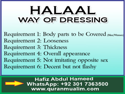 What are commandments about dress in Islam for women? Presented to me , deprivation for citizenship,material., nature journal impact fact and quranmualim. Learn Quran, Quran translation, Quran mp3,quran explorer, Quran download, Quran translation in Urdu English to Arabic, Al Mualim, Quranmualim, Vislam pictures, Islam symbol, Shia Islam, Sunni Islam,
