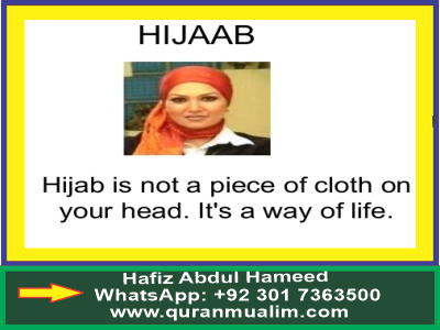 What is the difference between Hijab and Satr? Advertising jingles, jingle examples, examples of jingle lyric, dress, modern 'abaya and quranmualim. Learn Quran, Quran translation, Quran mp3,quran explorer, Quran download, Quran translation in Urdu English to Arabic, Al Mualim, Quranmualim, Vislam pictures, Islam symbol, Shia Islam, Sunni Islam, Islam facts],Islam beliefs and practices Islam religion history, Islam guide, prophet Muhammad quotes, prophet Muhammad biography, Prophet Muhammad family tree.