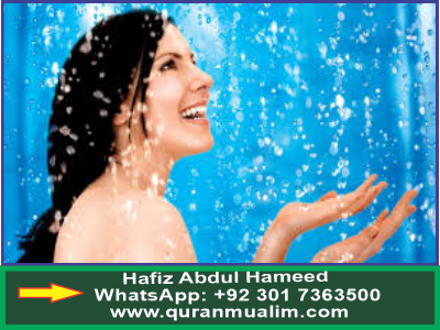 What can she bathing in public baths according to Hadith?J judgment day Islam what happens, verses about day of judgment in Quran, grindr and quranmualim. Learn Quran, Quran translation, Quran mp3,quran explorer, Quran download, Quran translation in Urdu English to Arabic, Al Mualim, Quranmualim, Vislam pictures, Islam symbol, Shia Islam, Sunni Islam, Islam facts],Islam beliefs and practices Islam religion history, Islam guide, prophet Muhammad quotes, prophet Muhammad biography, Prophet Muhammad family tree.