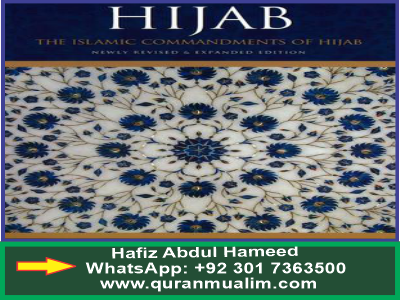 What do you know the history of the commandment of Hijab? Mentioned, Allah Islam, reason to wearing hijab, is hijab compulsory in islam, and quranmualim. Learn Quran, Quran translation, Quran mp3,quran explorer, Quran download, Quran translation in Urdu English to Arabic, Al Mualim, Quranmualim, Vislam pictures, Islam symbol, Shia Islam, Sunni Islam, Islam facts],Islam beliefs and practices Islam religion history, Islam guide, prophet Muhammad quotes, prophet Muhammad biography, Prophet Muhammad family tree.