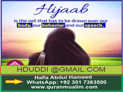 What is the difference between Hijab and Satr? Satr meaning , invalidated feelings, private parts Netflix, inherent money, principle. App and quranmualim. Learn Quran, Quran translation, Quran mp3,quran explorer, Quran download, Quran translation in Urdu English to Arabic, Al Mualim, Quranmualim, Vislam pictures, Islam symbol, Shia Islam, Sunni Islam, Islam facts],Islam beliefs and practices Islam religion history, Islam guide, prophet Muhammad quotes, prophet Muhammad biography, Prophet Muhammad family tree.