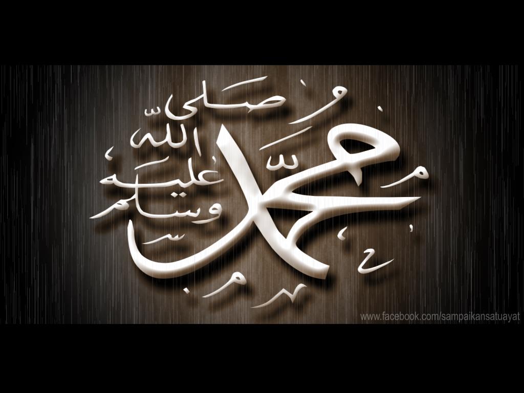 When Did Hazrat Muhammad Send Invitation To Arab Tribes