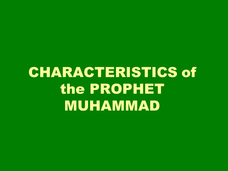 When did Hazrat Muhammad  start preaching of Islam?Truthfulness Quotes, consultation, What is consultation in counseling, and quranmualim. Learn Quran, Quran translation, Quran mp3,quran explorer, Quran  download, Quran translation in Urdu English to Arabic, Al Mualim, Quranmualim, V Islam pictures, Islam symbol, Shia Islam, Sunni Islam, Islam facts,Islam beliefs and practices Islam religion history, Islam guide, prophet Muhammad quotes, prophet Muhammad biography, Prophet Muhammad family tree.