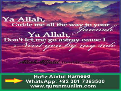 Which are the Islamic way of preventing lewdness and shamelessness? Adultery in Islam, adultery, laws, idol-worship in Islam, idol-worship game and quranmualim. Learn Quran, Quran translation, Quran mp3,quran explorer, Quran download, Quran translation in Urdu English to Arabic, Al Mualim, Quranmualim, Vislam pictures, Islam symbol, Shia Islam, Sunni Islam, Islam facts],Islam beliefs and practices Islam religion history, Islam guide, prophet Muhammad quotes, prophet Muhammad biography, Prophet Muhammad family tree.
