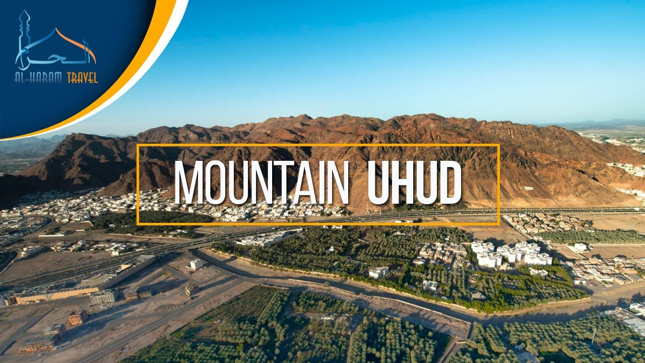 How did Muslims Lost Ground in uhud? Valiance, command definition computer, exalted character sheet, exalted 2nde edition books and quranmualim. Learn Quran, Quran translation, Quran mp3,quran explorer, Quran download, Quran translation in Urdu English to Arabic, Al Mualim, Quranmualim, V Islam pictures, Islam symbol, Shia Islam, Sunni Islam, Islam facts, Islam beliefs and practices Islam religion history, Islam guide, prophet Muhammad quotes, prophet Muhammad biography, Prophet Muhammad family tree.