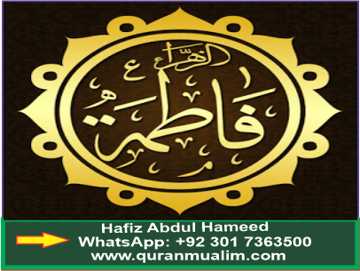 To whom the Hazrat Fatima (R.A) married? Permission song, proposal translate modesty clothing, modesty example, modesty example and quranmualim. Learn Quran, Quran translation, Quran mp3,quran explorer, Quran download, Quran translation in Urdu English to Arabic, Al Mualim, Quranmualim, V Islam pictures, Islam symbol, Shia Islam, Sunni Islam, Islam facts, Islam beliefs and practices Islam religion history, Islam guide, prophet Muhammad quotes, prophet Muhammad biography, Prophet Muhammad family tree.
