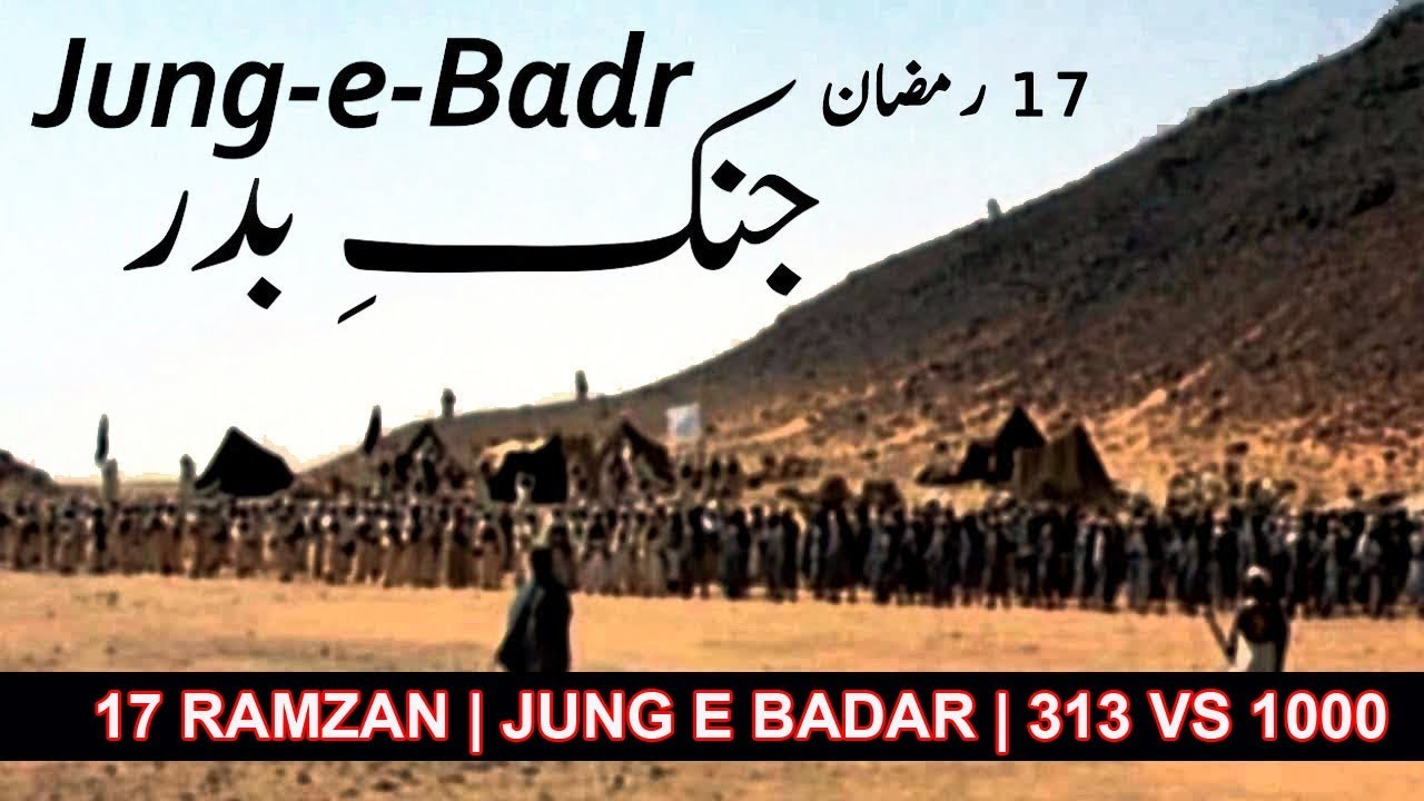 Which Famous Leaders of Disbelievers in Badar were killed? Chopped judge dies, Companions quotes, what does Companions mean and quranmualim Learn Quran, Quran translation, Quran mp3,quran explorer, Quran download, Quran translation in Urdu English to Arabic, Al Mualim, Quranmualim, V Islam pictures, Islam symbol, Shia Islam, Sunni Islam, Islam facts, Islam beliefs and practices Islam religion history, Islam guide, prophet Muhammad quotes, prophet Muhammad biography, Prophet Muhammad family tree.