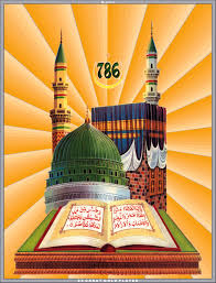 What did The Messenger give to The Thaqeef Delegation? Maybelline foundation, foundation cream, security meaning in English and quranmualim. Learn Quran, Quran translation, Quran mp3,quran explorer, Quran download, Quran translation in Urdu English to Arabic, Al Mualim, Quranmualim, V Islam pictures, Islam symbol, Shia Islam, Sunni Islam, Islam facts, Islam beliefs and practices Islam religion history, Islam guide, prophet Muhammad quotes, prophet Muhammad biography, Prophet Muhammad family tree.