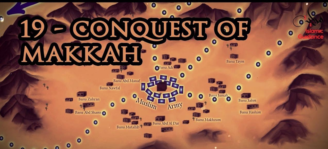 What is the history of Conquest of Makkah? Feeling violated quotes, lists of prophets, prophets names in Arabic, 124000 prophets names and quranmualim. Learn Quran, Quran translation, Quran mp3,quran explorer, Quran download, Quran translation in Urdu English to Arabic, Al Mualim, Quranmualim, V Islam pictures, Islam symbol, Shia Islam, Sunni Islam, Islam facts, Islam beliefs and practices Islam religion history, Islam guide, prophet Muhammad quotes, prophet Muhammad biography, Prophet Muhammad family tree.